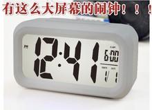 popular digital projector clock
