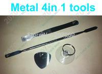 4 in 1 Metal Opening Tools Kit Set Pry Repair Tool For iPhone iPad Samsung Tablet PC (Pry Tool+Scraper+Pick+Vacuum Cup)