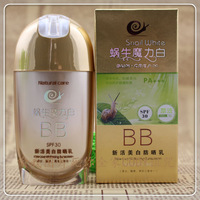 Snails natural whitening and moisturizing & prevent bask in SPF 30 + + BB cream   free  shipping