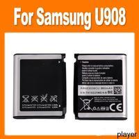 880 mAh Battery for U908 SGH-U908 Soul Battery High Quality