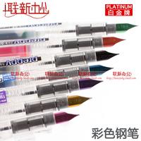 Platier transparent rod multicolour fountain pen multicolour ppq-200 fountain pen excellent