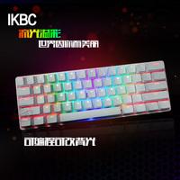 Ikbc kbc poker 2 ii mini pbt mechanical keyboard  Programmable variable light black white