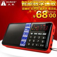 Rice sd-111 mini speaker card portable radio mp3 outdoor small audio subwoofer