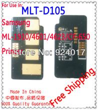 Compatible Samsung Scx 4600 4606 4623 Toner Chip,Reset Toner Chip For Samsung ML 1911 1916 2580 Printer,For Samsung CF-650 Chip