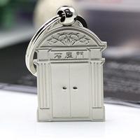 M85039 Chinese Style Shanghai Traditional Architecture Model Shikumen Keychain Key Chain Ring Keyring Keyrings