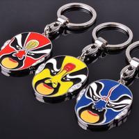 M85084 Chinese Traditional Drama Opera Mask Keychain Key Chain Ring Keyring Keyfob keyring