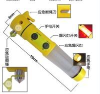 Life-saving hammer / cutter / emergency tool / emergency light / Four emergency safety hammer