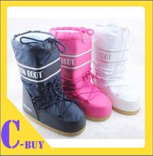 popular moon boots women