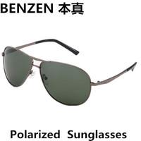 2014  Men Polarized Sunglasses Driving glasses Avaitor Metal Eyerear With Case Black 2104B