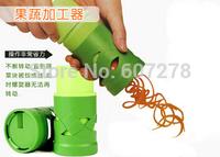 Multifunctional Fruit and Vegetable processing device radish Veggie Twister Cutter spiral Slicer Kitchen Tool