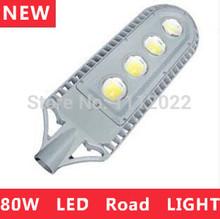 led lamp street price