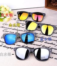 cheap fashion polarized sunglasses