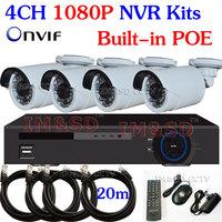 4CH 1080P Onvif NVR 2.0Mega Outdoor IR IP Camera POE NVR  video security 4pcs 1080P IP camera outdoor P2P cloud