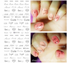 wholesale nail art water
