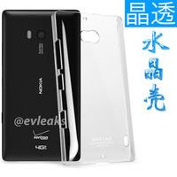 Genuine IMAK Crystal series PC Ultra-thin Hard Skin Case Back Cover For Nokia Lumia 930 Icon 929