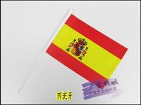 2014 World Cup Football soccer fans Spain flag hand signal flag 20*30 cm free shipping