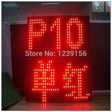 Digital programável grátis frete levou p10 módulo de visualização rgb preço placa do sinal de exibição de publicidade aluguel conduziu a luz(China (Mainland))