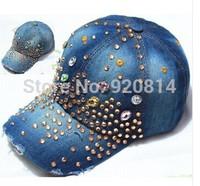 Hot Sale Baseball Cap Sun-shading Hat Male Women's Summer Sun Hat Cap Casual Cap wholesale