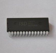 wholesale voice chip