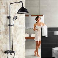 Black Bronze Brass Lift Shower Set Wall Mount Mixer Faucet With Handle Shower se152
