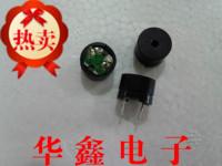 Special wholesale 12 * 8.5 16 Europe passive buzzer buzzer pin motherboard dedicated Xiangqi / DDD sound 1000pcs/lots