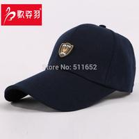 2014 Brand baseball cap summer outdoor sun protection lengthening sun-shading brim hat free shipping