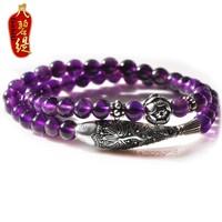 Natural amethyst bracelet national trend amethyst accessories multi-circle bracelet female
