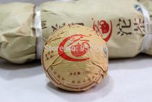 Wu Yi Wing Chun bow trees Pu er Tuo tea 100 grams of tea trees bright