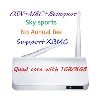 5piece  Arabic box support 600 HD Arabic channels