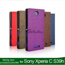 popular book case