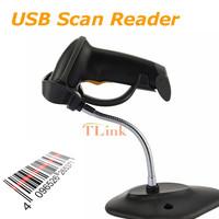 Barcode Scanner Black Automatic USB Laser Handheld Barcode Scanner For POS Bar Code Reader With Adjustable Stand Wholesale