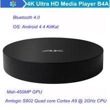 hd media box price