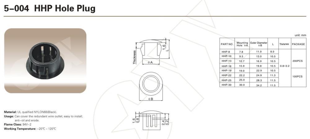 модель: bst-hhp-13 snap втулка пакет: 500шт