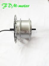 wholesale hub motor brushless