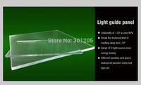 light guide panel