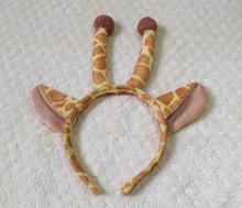 Baby Boom - Diaper Bag, Giraffe - Walmart.com