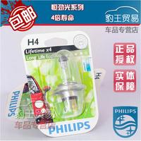 H4 vision Absolutely original Blue Diamond Light / 9006DV/HB4/H1/H3/H4/H7/HB3 / distance light headlight / 5000K