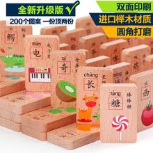 popular wooden word blocks