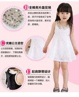 2 pcs/lot White/black cotton princess dresses lolita style cotton girl's sleeveless dresses 2014 summer dresses