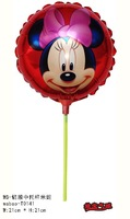 Size 21*21 Foil Balloons minnie with  Cup stick Best Wedding Birthday Party New Year Decoration 2PCS/LOT