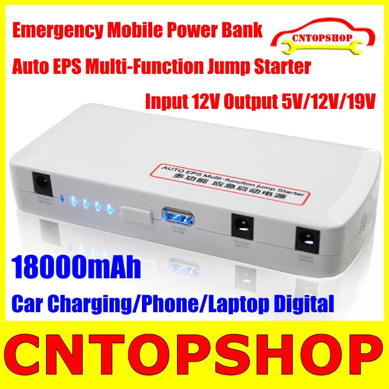 2014 Top Related Auto Emergency Star Power 18000mAh Input 12V Output 5V/12V/19V Multi-Function Jump Starter SOS Light Power Bank(China (Mainland))