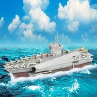 Fashion Tower Bridge design boy girls 3D puzzle children kid Mosaic toys DIY toy Warship ship  puzzles Military  NO.688-A