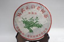 Yunnan Pu'er tea wholesale 2012 Wu Yi Shan premium grade raw tea trees tea Seven tea cakes pure material free shipping