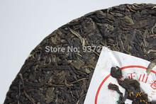Yunnan Pu er tea wholesale 2012 Wu Yi Shan premium grade raw tea trees tea Seven