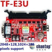 TF-E3U large area RS232 and USB communication 1024*256 pixels single&dual color led controller card