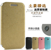 case for moto e leather case xt1022 xt1021 stand leather cover