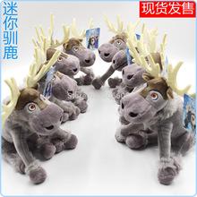 wholesale animal plush