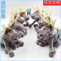Free Shipping 1PCS  New Sven 7.8''(20cm) plush toy doll FROZEN Ice and snow Romance reindeer