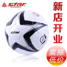wholesale soccer pump