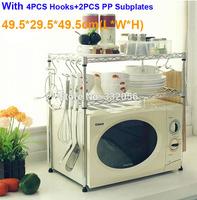 49.5*29.5*49.5cm Sakura Double Layer Microwave Shelf Kitchen Storage Rack Supplies Microwave Oven Rack Shelf